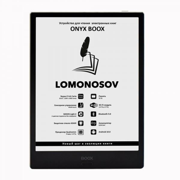 ONYX BOOX Lomonosov 32 ГБ