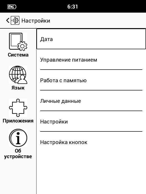 Интерфейс и приложения